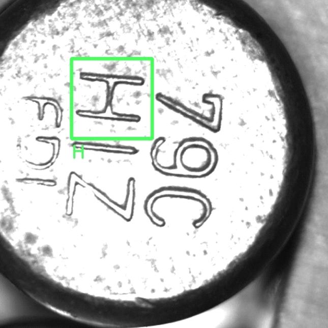 Pekat vision detection